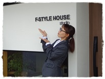 F-STYLE HOUSE staff
